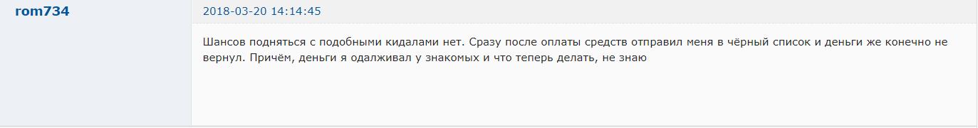 Даниил Драгунов отзывы