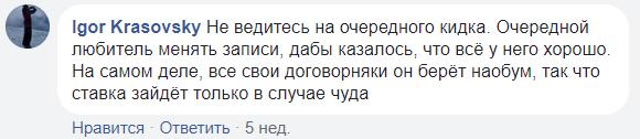 Матей Колман отзывы