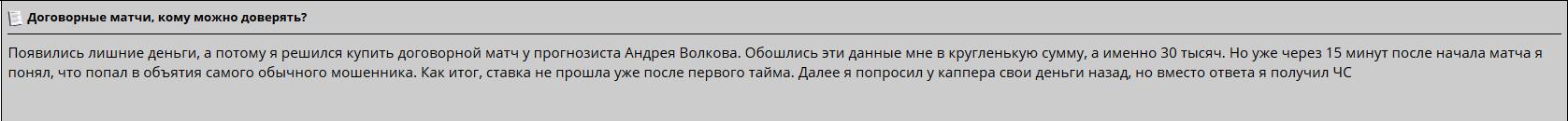 paralays.pro андрей волков
